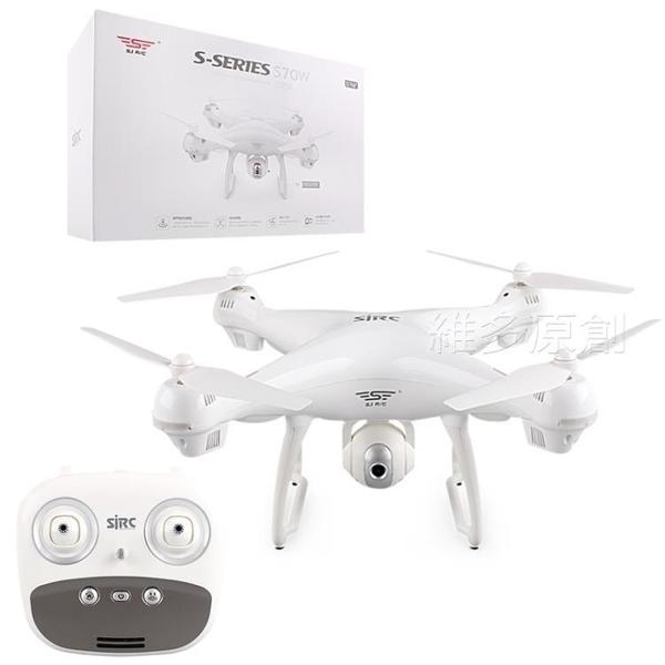 無人機 航拍無人機航拍飛行器 高清航模飛機專業超長續航遙控成人智慧  DF 聖誕節狂歡
