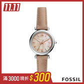 FOSSIL CARLIE MINI 沙色皮革女錶 28mm