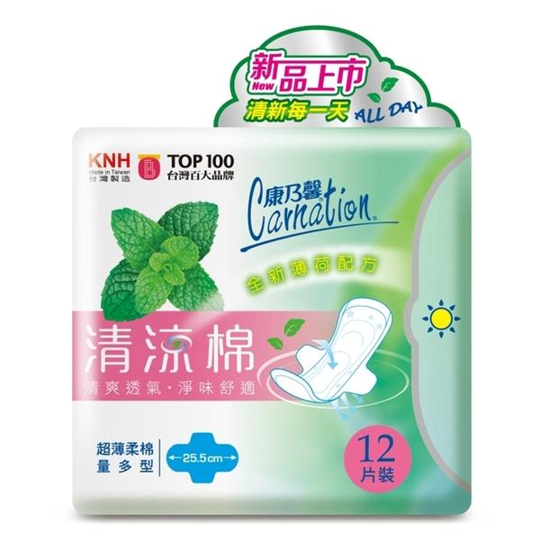 康乃馨清涼棉衛生棉量多型12片
