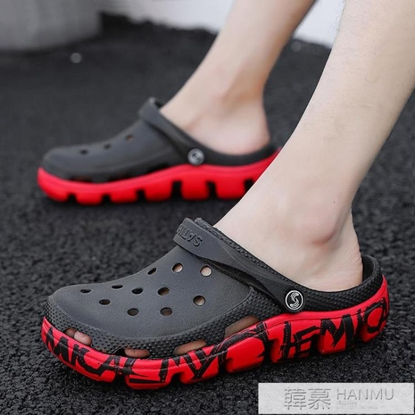 夏季包頭涼鞋休閒時尚拖鞋男士外穿沙灘洞洞鞋潮夏天防滑軟底涼拖 夏季新品