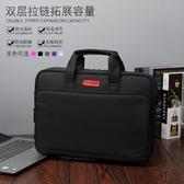 筆電包 蘋果戴爾華碩惠普14寸15.6寸17.3寸防水防震男女手提筆記本電腦包【星時代女王】