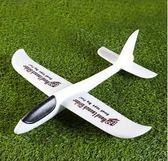 升級版超輕手擲手拋航模泡沫飛機兒童投擲滑翔機戶外親子玩具模型 開學季特惠