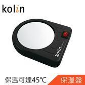 可超商取貨【Kolin歌林】多用途保溫盤(KCS-LN1015)