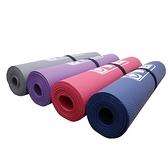 【ALEX】專業瑜珈墊-藍/紫/粉/灰(只)(附提袋)C-1812
