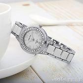 手鍊錶女手錶韓版簡約女士手錶女時尚潮流女錶學生防水女生石英錶igo 美芭