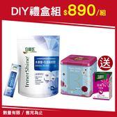 白蘭氏 木寡醣+乳酸菌粉狀 高纖配方30入禮盒組(需自行DIY組裝)