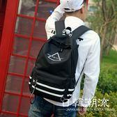 後背包-韓版簡約書包男校園大容量中學生後背包男生初中背包中學高中生男