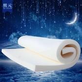 熙元高回彈海綿床墊 單雙人學生床墊150/180床墊可定制拆洗完美