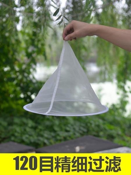蜂蜜過濾網120目超細過濾器網袋濾布