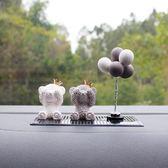 粉色石膏可愛女生漂亮車載汽車內飾擺件飾品生日禮物