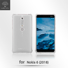 【默肯國際】 Metal Slim  Nokia 6 (2018) 透明TPU空壓殼 防摔 軟殼 手機保護殼 清水套 果凍套