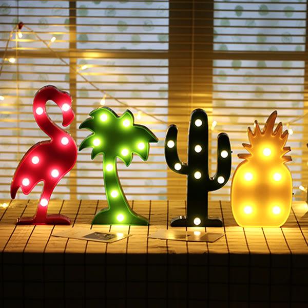 【BlueCat】紅鶴 火烈鳥 鳳梨仙人掌椰子樹LED造型燈 裝飾燈 氣氛燈 夜燈