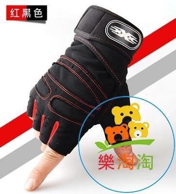 戶外手套登山女健身運動騎行戰術啞鈴鍛煉透氣防滑護手腕手套 樂淘淘