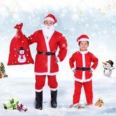 聖誕服裝飾圣誕服裝圣誕老人衣服裝扮男女圣誕老人服裝 生活優品