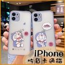 吃貨可愛貓|蘋果 i11 Pro max iPhone 12 Pro max 按鍵靈敏 鏡頭保護 防摔手機殼 可愛 保護套