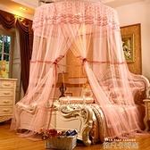 吊頂蚊帳吸頂圓頂公主風雙人家用蚊帳1.5m1.8m床1.2m三開門免安裝 QM依凡卡時尚