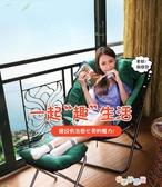 創意懶人沙發椅單人榻榻米簡約臥室客廳迷你可愛休閒折疊陽台躺椅 YYJ雙十二