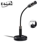 E-books S60 電競360o全向式麥克風