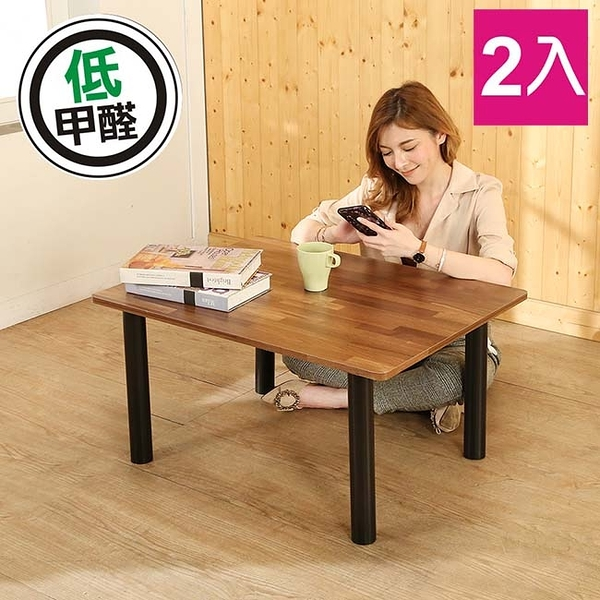 茶几 邊桌《百嘉美》低甲醛工業風防潑水鐵腳茶几桌/和室桌(80*60公分)(二入組)