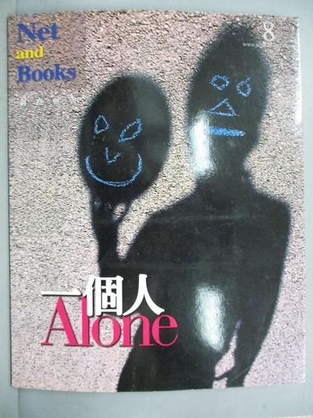 【書寶二手書T8/文學_ZGS】一個人Alone_網路與書