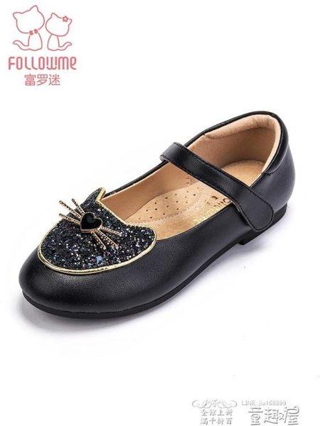 小皮鞋 富羅迷童鞋女童皮鞋兒童鞋子18秋季學生小皮鞋圓頭淺口公主鞋 童趣屋
