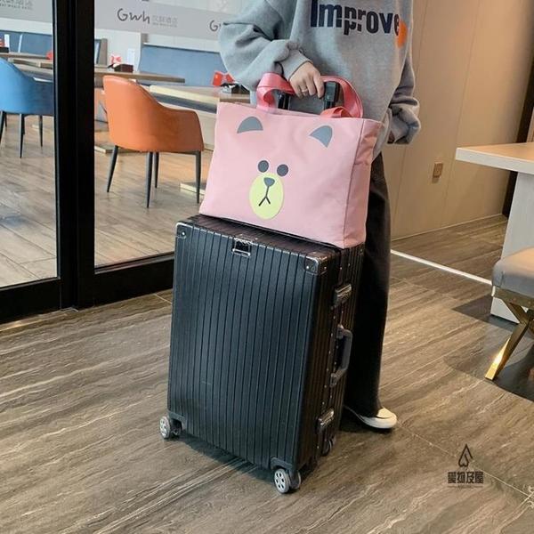 手提旅行包袋可愛輕便大容量女手提帆布短途行李袋子【愛物及屋】