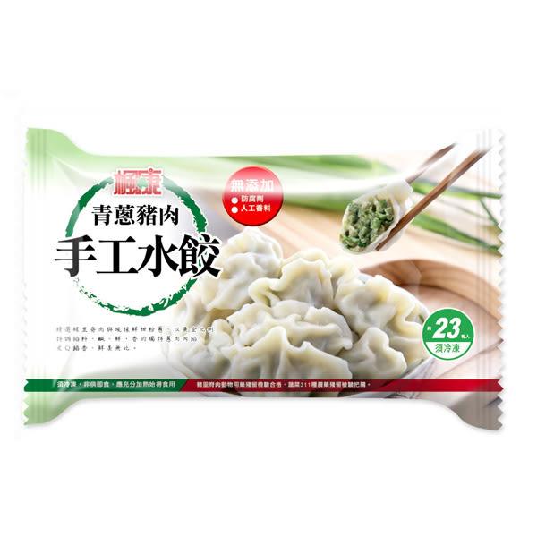 楓康青蔥豬肉水餃575g