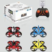 四軸飛行器無人機 氣壓定高迷你小型充電搖控玩具 遙控飛機直升機igo  莉卡嚴選