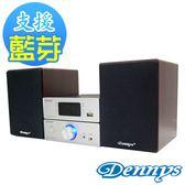 Dennys 藍芽/FM/USB/MP3床頭迷你音響組(MD-550BT)