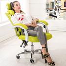 人體工學椅升降轉椅電腦椅辦公椅人體工學椅升降轉椅座椅XW