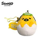 【日本正版】蛋黃哥 變裝系列 立體 小珠扣包 零錢包 口金包 gudetama 三麗鷗 Sanrio - 402464