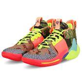 Nike Jordan Why Not ZER0.2 All Star Russell Westbrook 簽名鞋 籃球鞋 男鞋【PUMP306】 CI6875-300