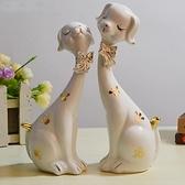 現代簡約家居飾品擺件客廳酒櫃陶瓷可愛狗擺設新房軟裝飾品【618店長推薦】