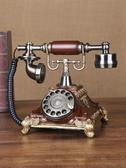 時尚創意旋轉電話機仿古歐式田園復古電話機家用座機辦公電話 MKS雙12