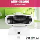 暖風機 家用冷暖空調扇迷你暖風機搖頭辦公室微型取暖器廠商直銷【極致男人】