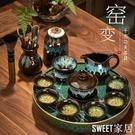 建盞主人杯功夫茶具套裝小套家用陶瓷蓋碗泡茶壺茶杯窯變干泡茶盤CL335【Sweet家居】