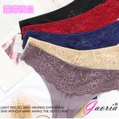 【Gaoria】寵愛甜心 無痕蕾絲花瓣冰絲 丁字褲 T-127 性感內褲 冰絲無痕蕾絲內褲