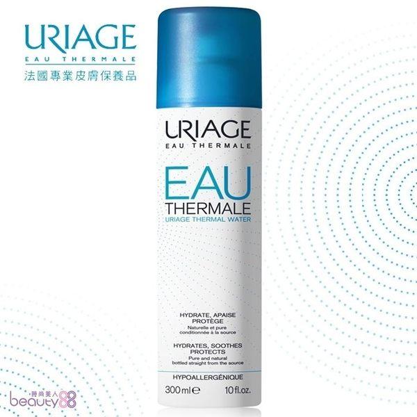 【URIAGE優麗雅 】等滲透活泉噴霧(含氧細胞露) 300ML/瓶