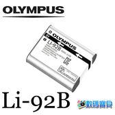 【免運】Olympus LI-92B 原廠電池【元佑公司貨】適用TG-5/TG-TRACKER/TG-4/TG-3/TG-2/XZ-2專用LI92B LI-90B 相容