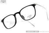 EYEVAN 7285 光學眼鏡 EV412 C1001 (黑-銀) 簡約休閒方框款 #金橘眼鏡