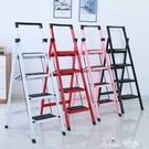梯子家用折疊梯加厚鋁合金人字梯小梯子鐵登高四步梯五步梯 Korea時尚記