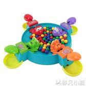 親子玩具  兒童益智玩具青蛙吃豆3-6男孩桌面桌游貪吃搶珠親子多人互動游戲     非凡小鋪