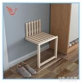 隱藏式靠背椅進門靠牆超薄壁掛摺疊換鞋凳創意承重200斤凳子沖涼 雙十二全館免運