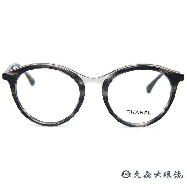 CHANEL 香奈兒 眼鏡 3349Q (透灰-銀) 經典元素 環鏈 近視眼鏡 久必大眼鏡
