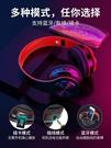 無線藍芽耳機頭戴式手機電腦通用重低音雙耳音樂游戲耳麥男女生韓版可愛潮酷帶麥安卓運動跑步