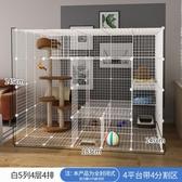 貓籠子 超大 自由空間 貓咪貓舍窩櫃 帶廁所清倉三層家用室內貓籠別墅