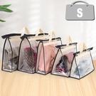 精品包防塵防潮透明手提收納袋(S)
