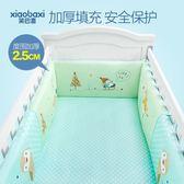 嬰兒床床圍套件兒童床品純棉可拆洗寶寶床上用品防撞五件套igo     易家樂