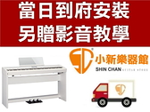 Roland 樂蘭 FP60 白色款 88鍵 數位電鋼琴 附原廠琴架、三音踏板、支援藍芽連線【FP-60】