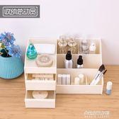抽屜式化妝品收納盒桌面放桌上宿舍護膚整理的家用   朵拉朵衣櫥